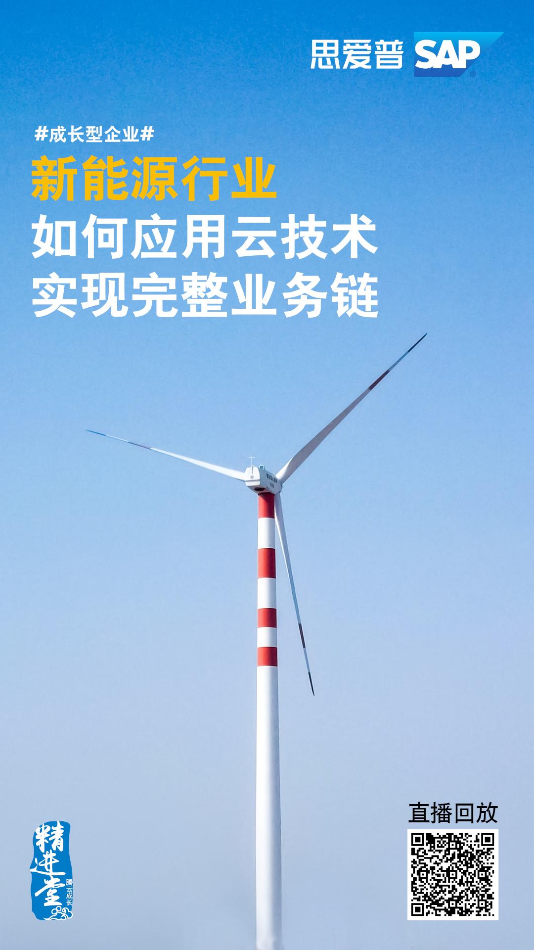 新能源主题.jpg