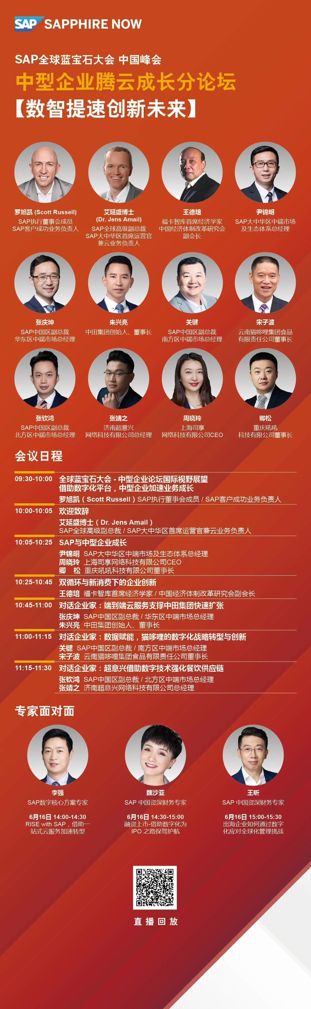 WeChat Image_20210708161204.jpg