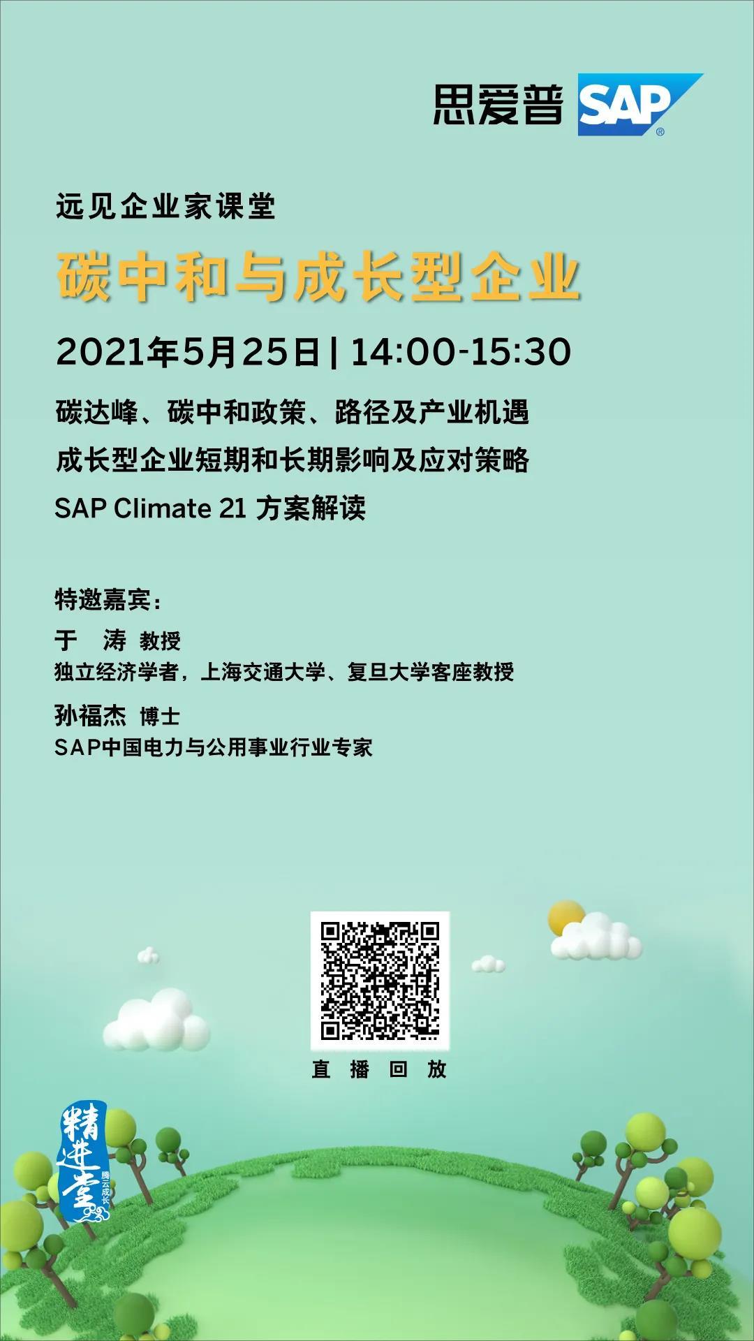 WeChat Image_20210708162139.jpg