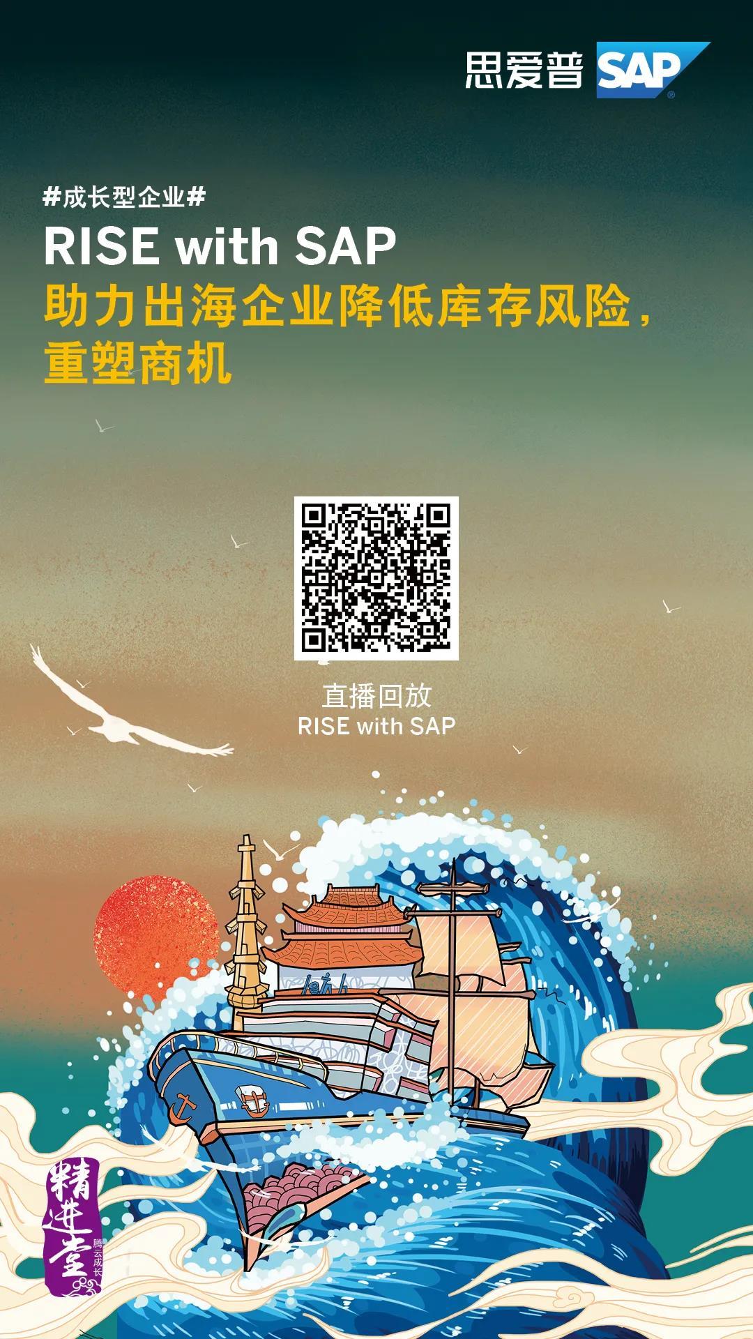 WeChat Image_20210708162941.jpg