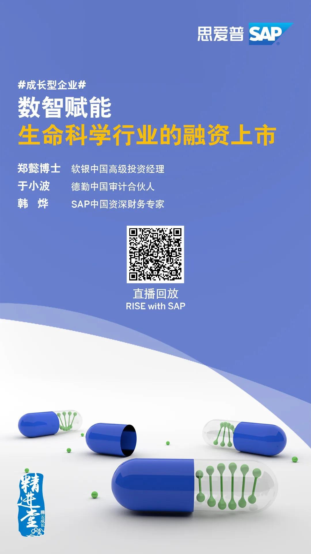WeChat Image_20210708163243.jpg