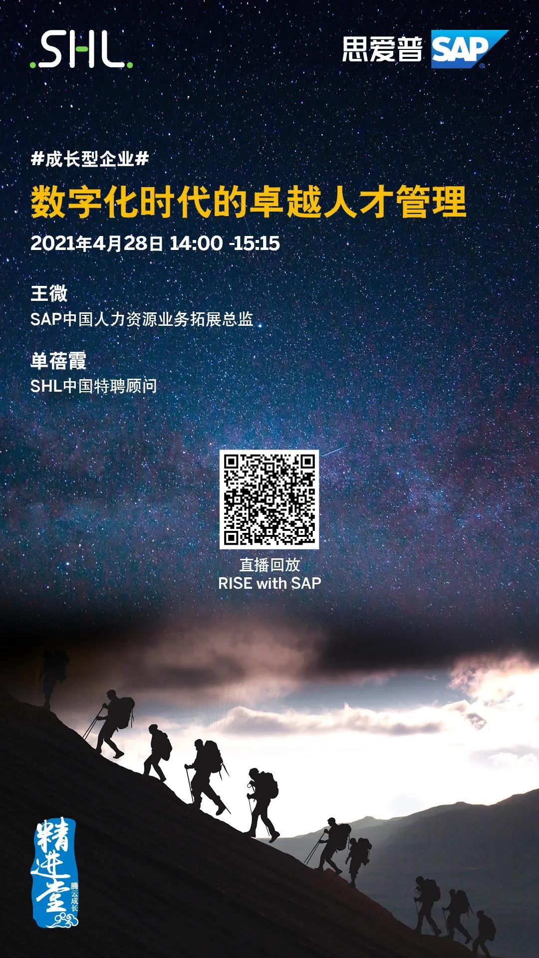 WeChat Image_20210708163630.jpg