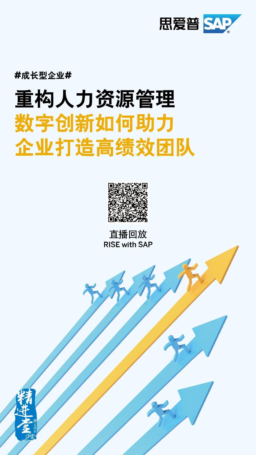 WeChat Image_20210708163710.jpg