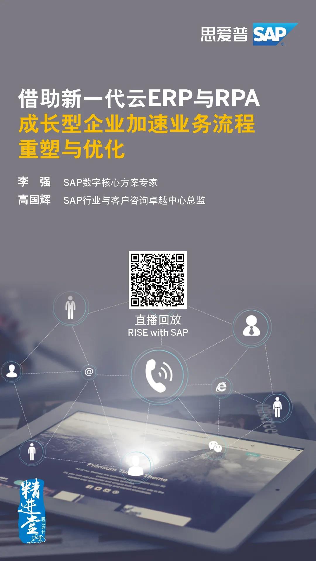 WeChat Image_20210708163818.jpg
