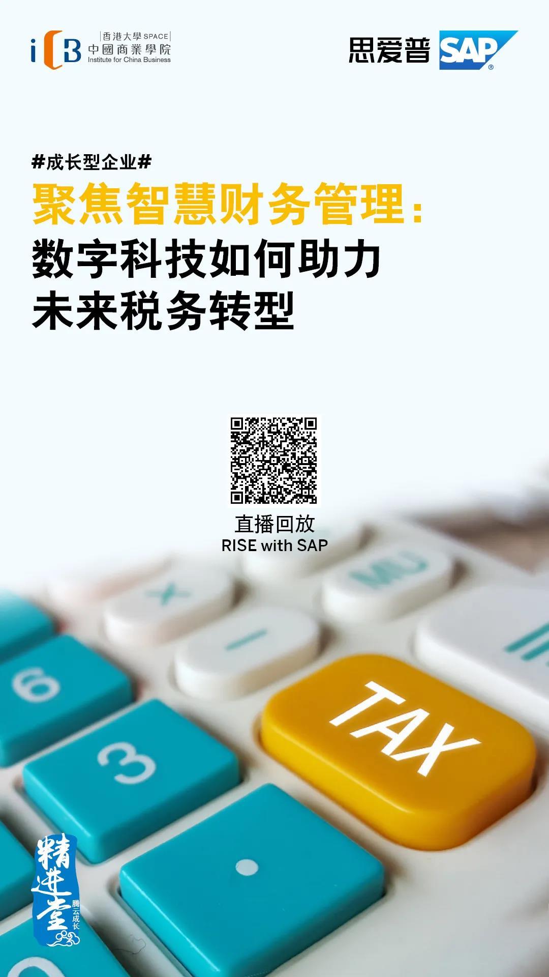 WeChat Image_20210708164023.jpg
