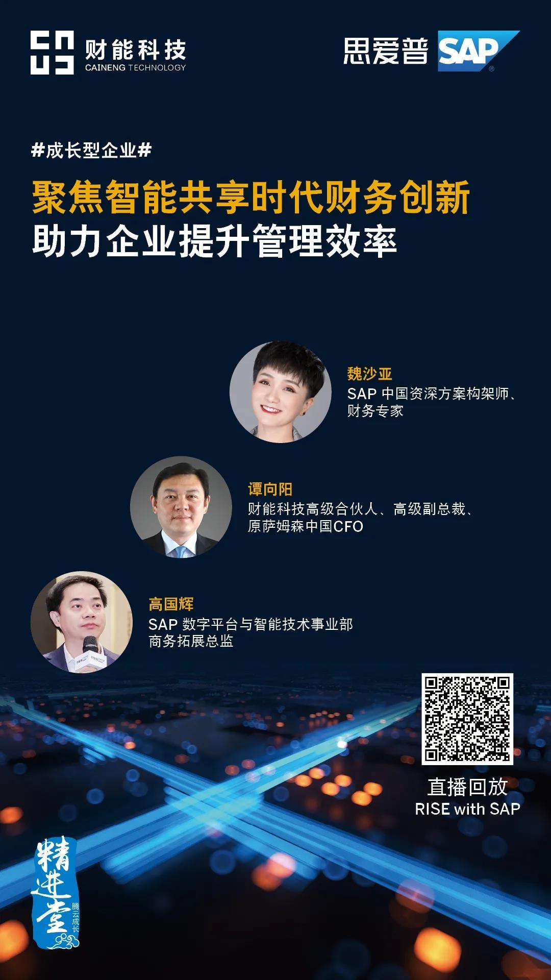 WeChat Image_20210708164057.jpg