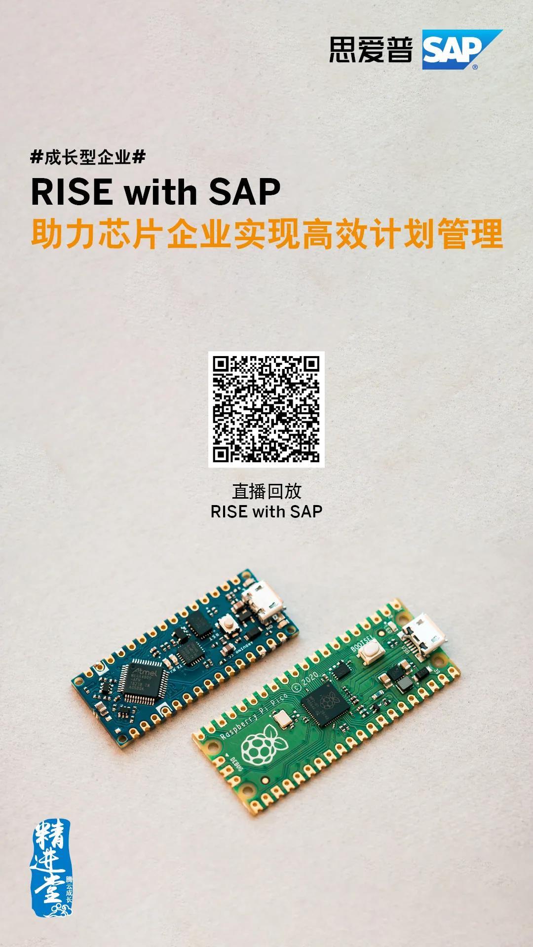 WeChat Image_20210708164236.jpg