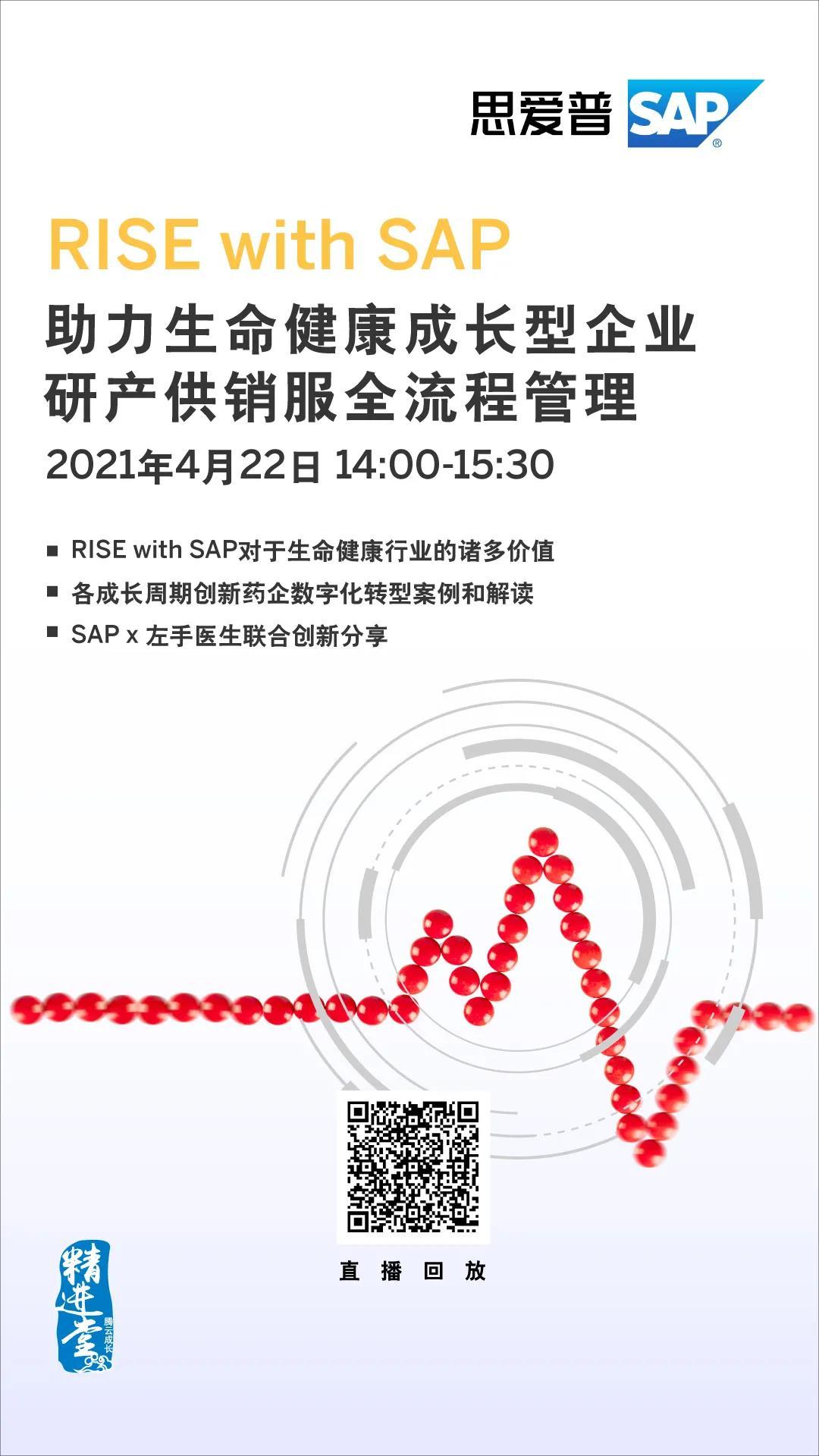 WeChat Image_20210708164342.jpg