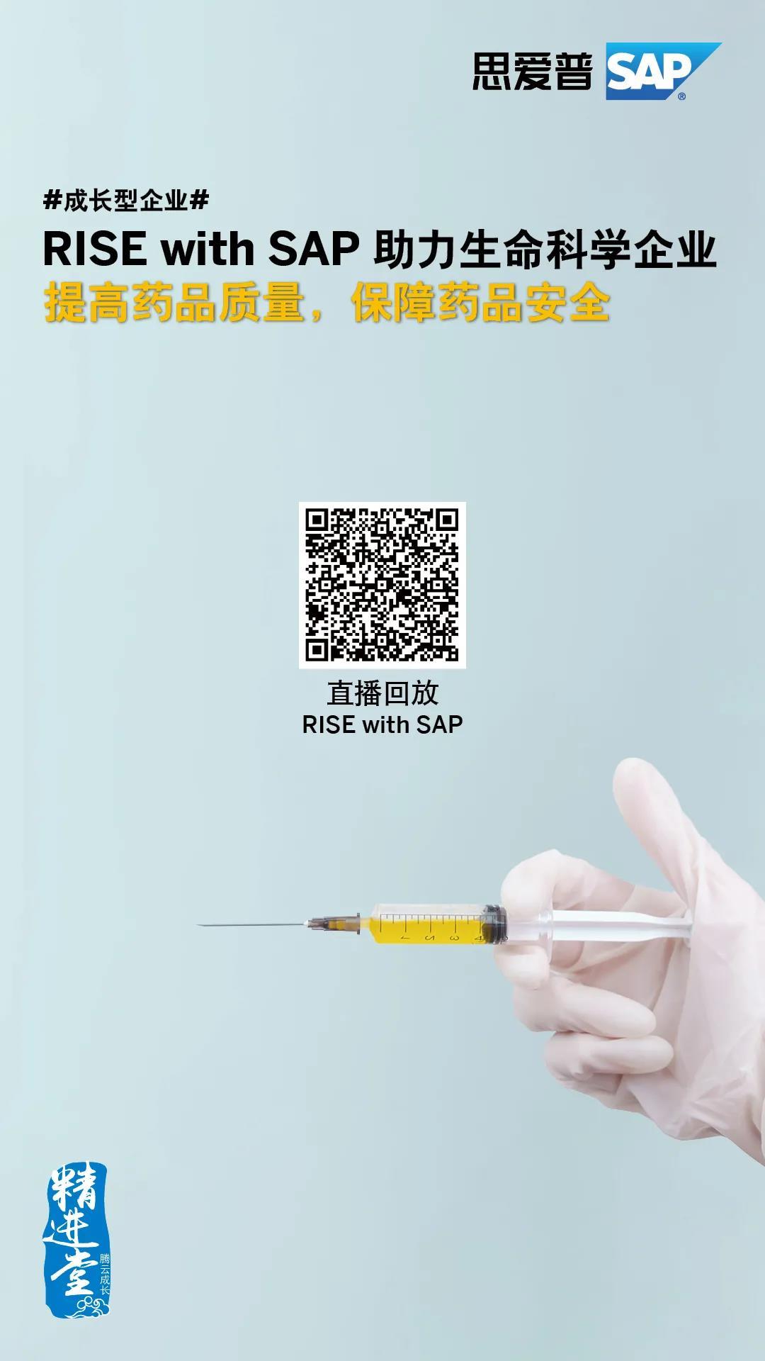 WeChat Image_20210708164425.jpg