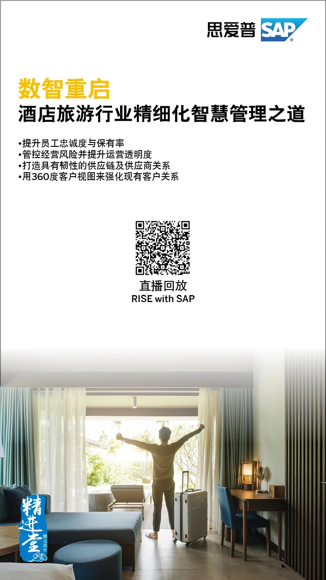 WeChat Image_20210708164559.jpg