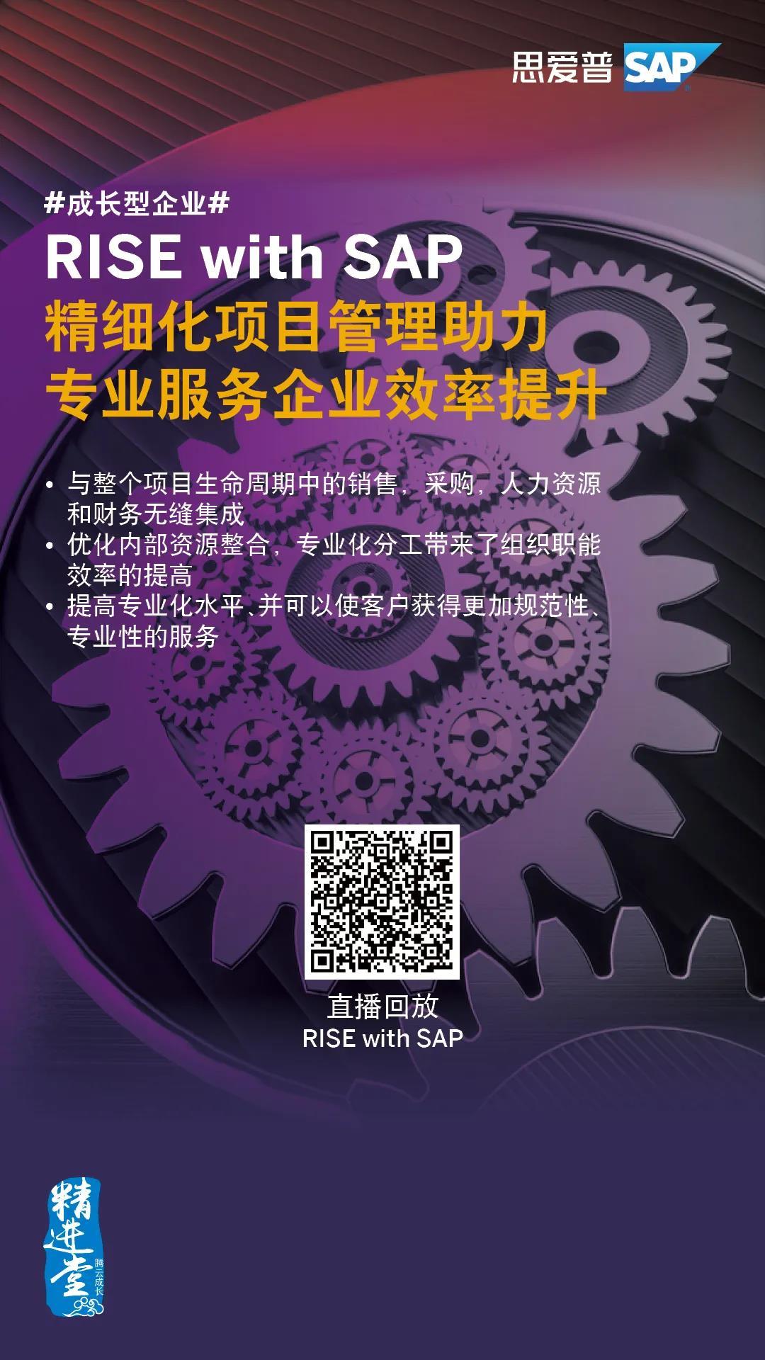 WeChat Image_20210708164719.jpg