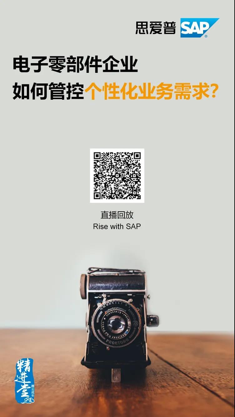 WeChat Image_20210708164820.jpg