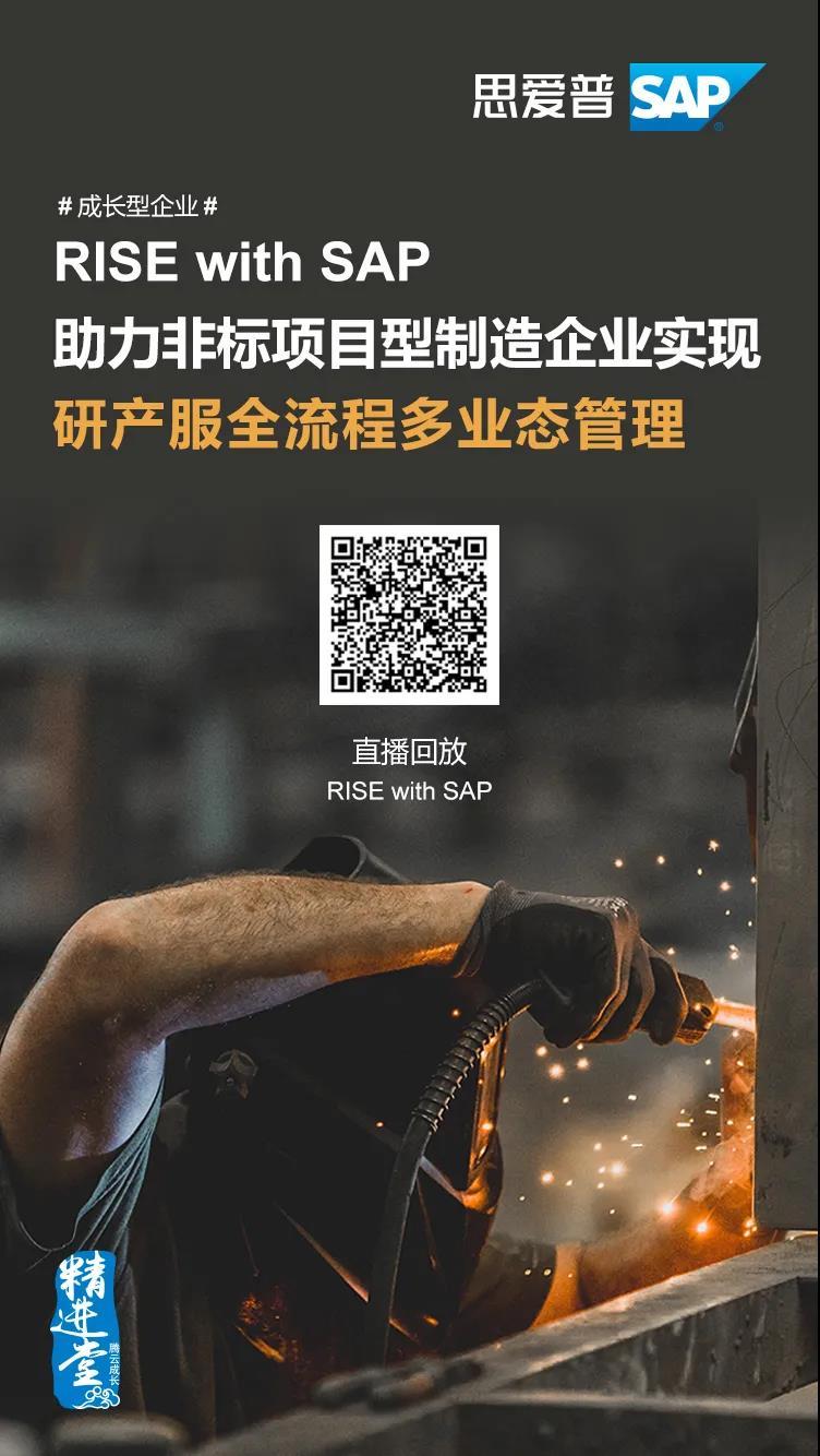 WeChat Image_20210708164858.jpg