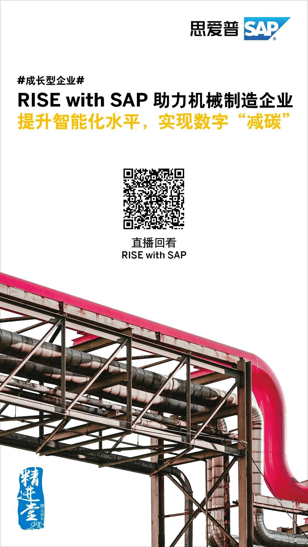 WeChat Image_20210708164926.jpg