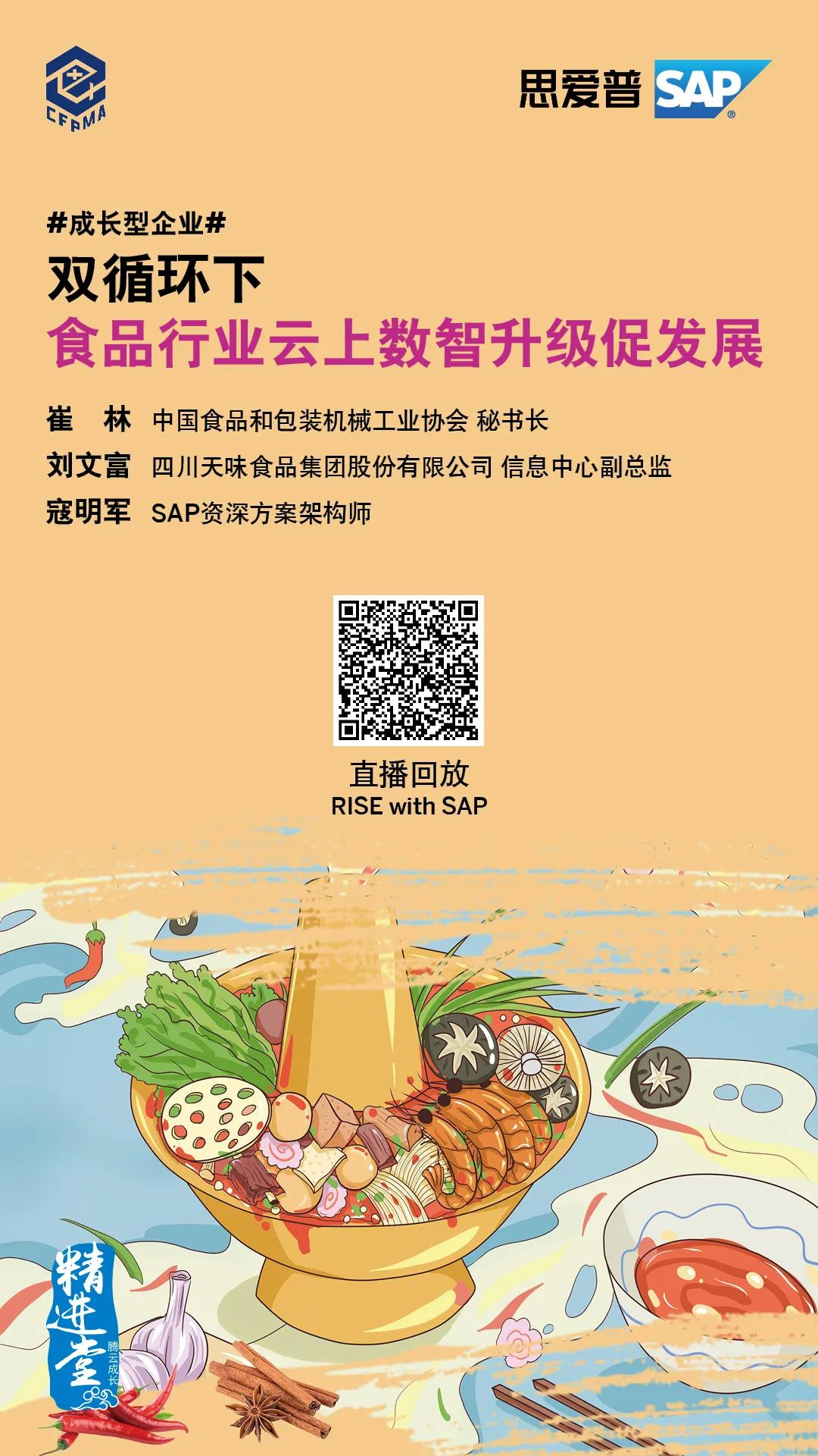 WeChat Image_20210708165018.jpg