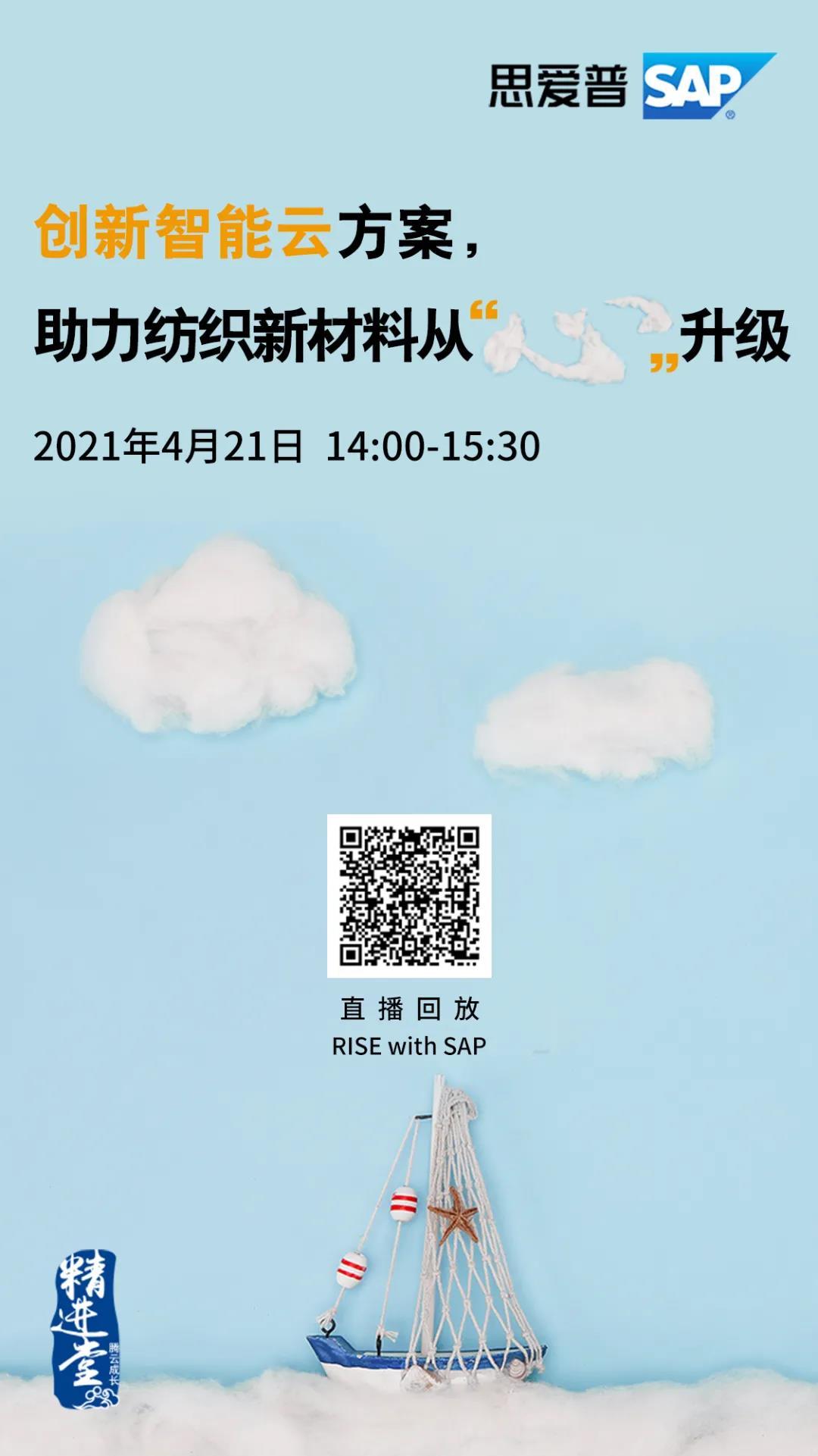 WeChat Image_20210708165117.jpg