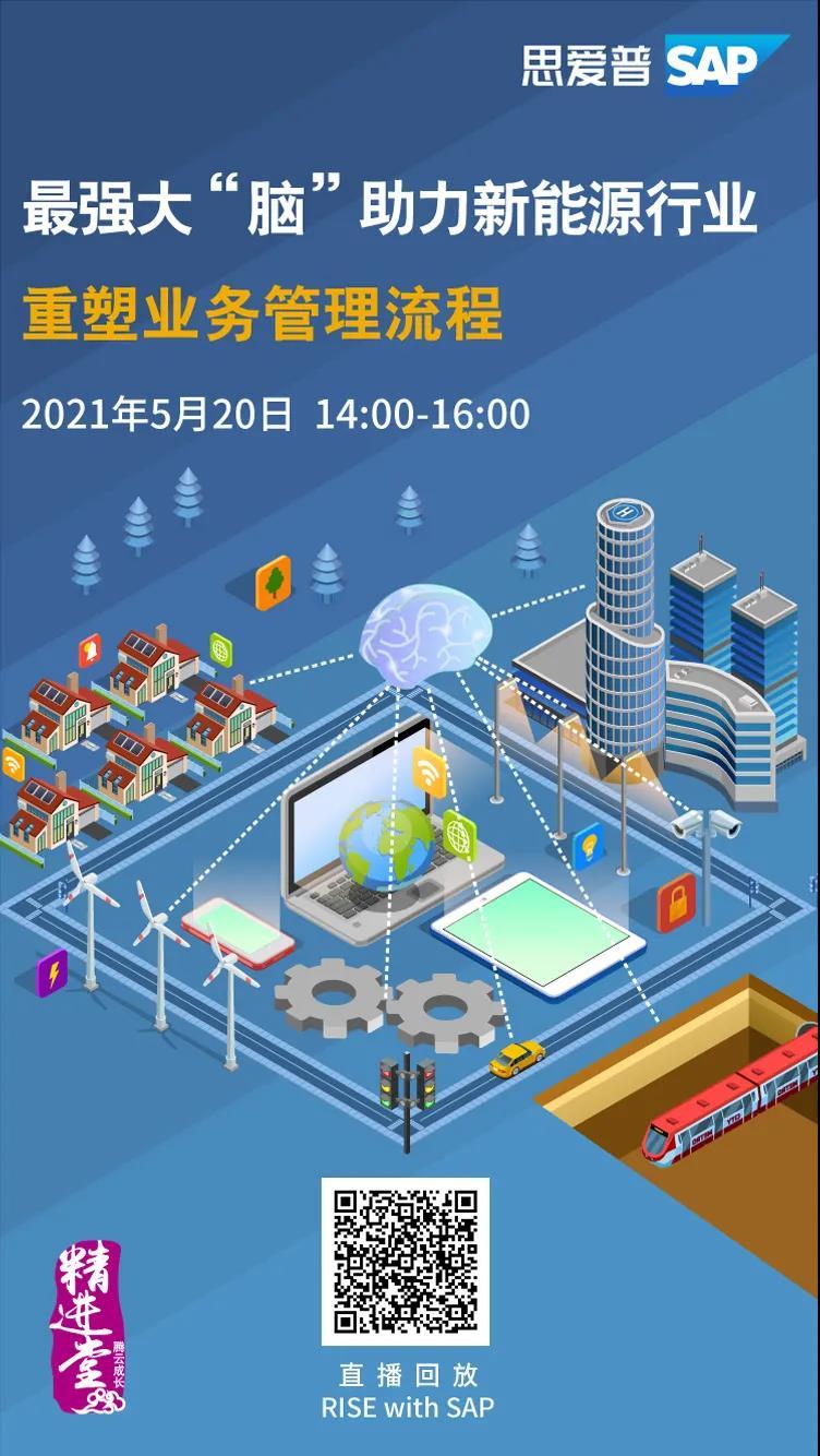 WeChat Image_20210708165209.jpg