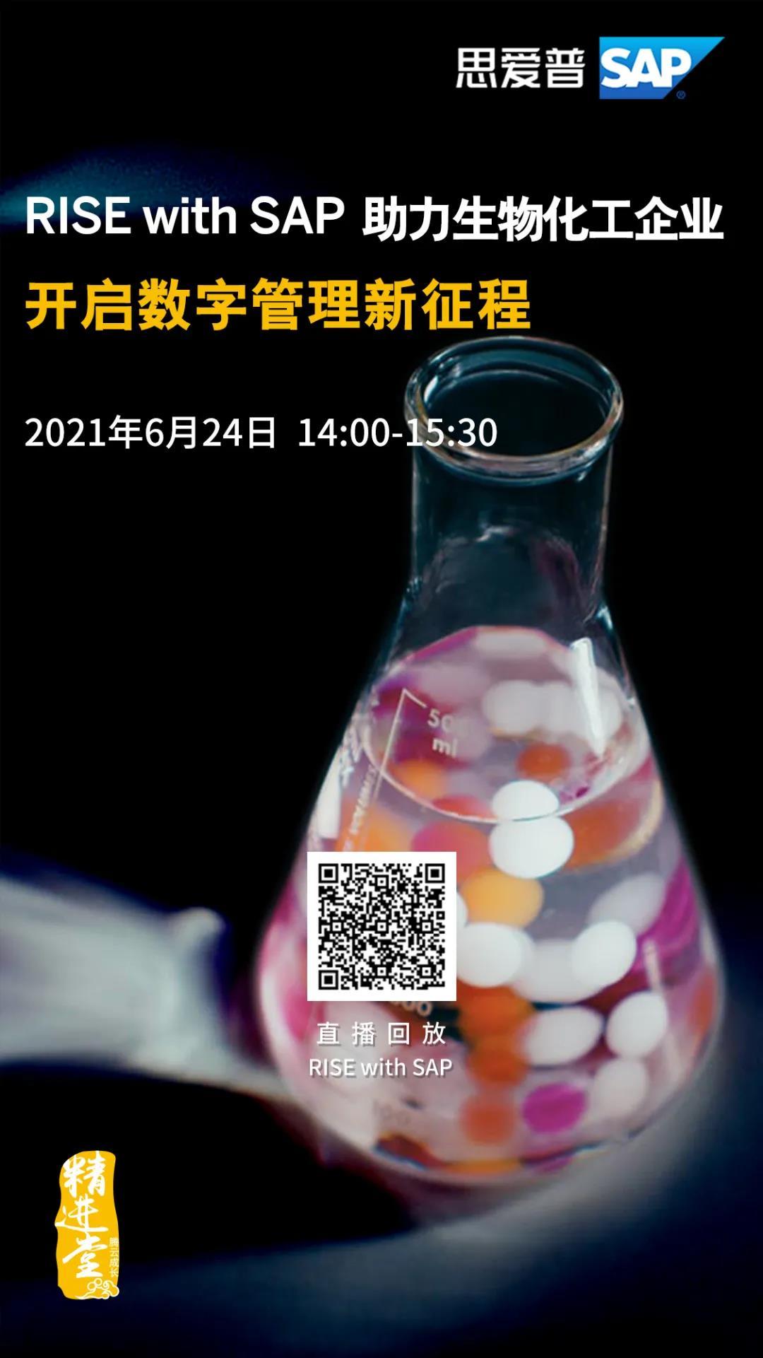 WeChat Image_20210708165305.jpg