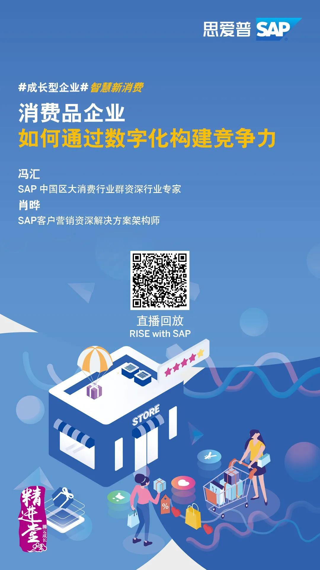 WeChat Image_20210708165358.jpg