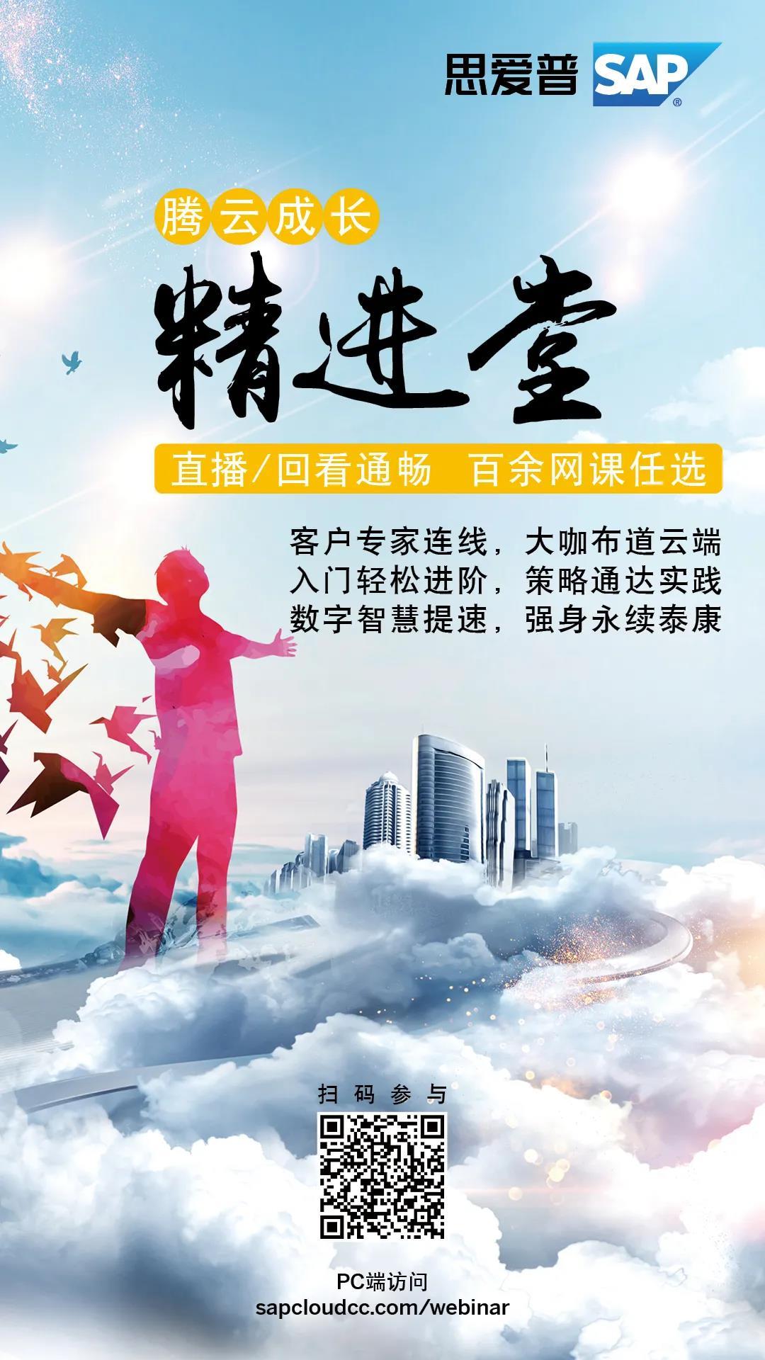 WeChat Image_20210708165454.jpg